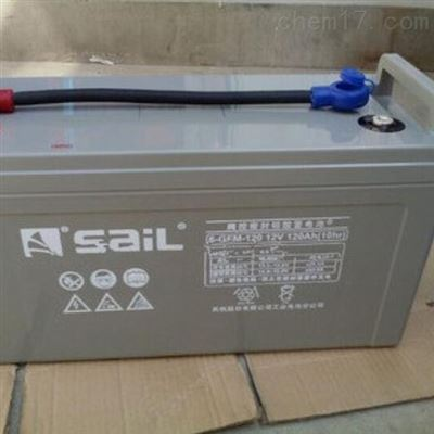 6-GFM-120 12V120AH风帆6-GFM-120 12V120AH UPS专用蓄电池