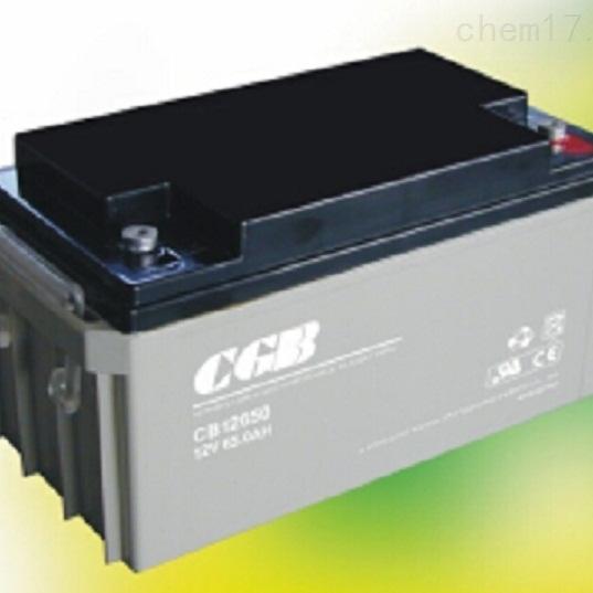 CGB长光蓄电池CB12650区域代理
