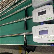 路博LB-1090烟气汞多功能取样管