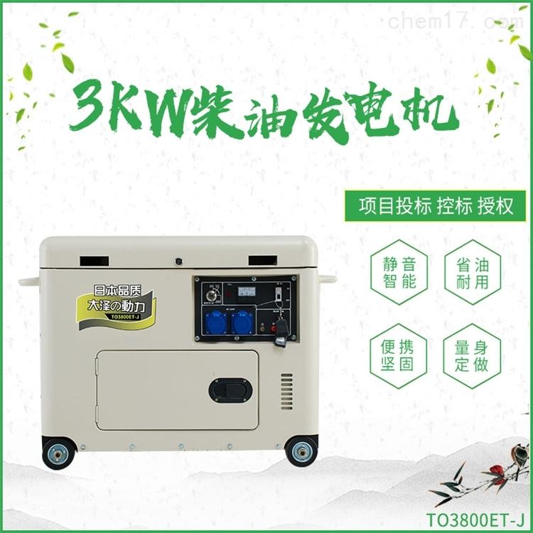 特种车用5kw柴油发电机参数