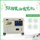 8kw静音柴油发电机三相四线