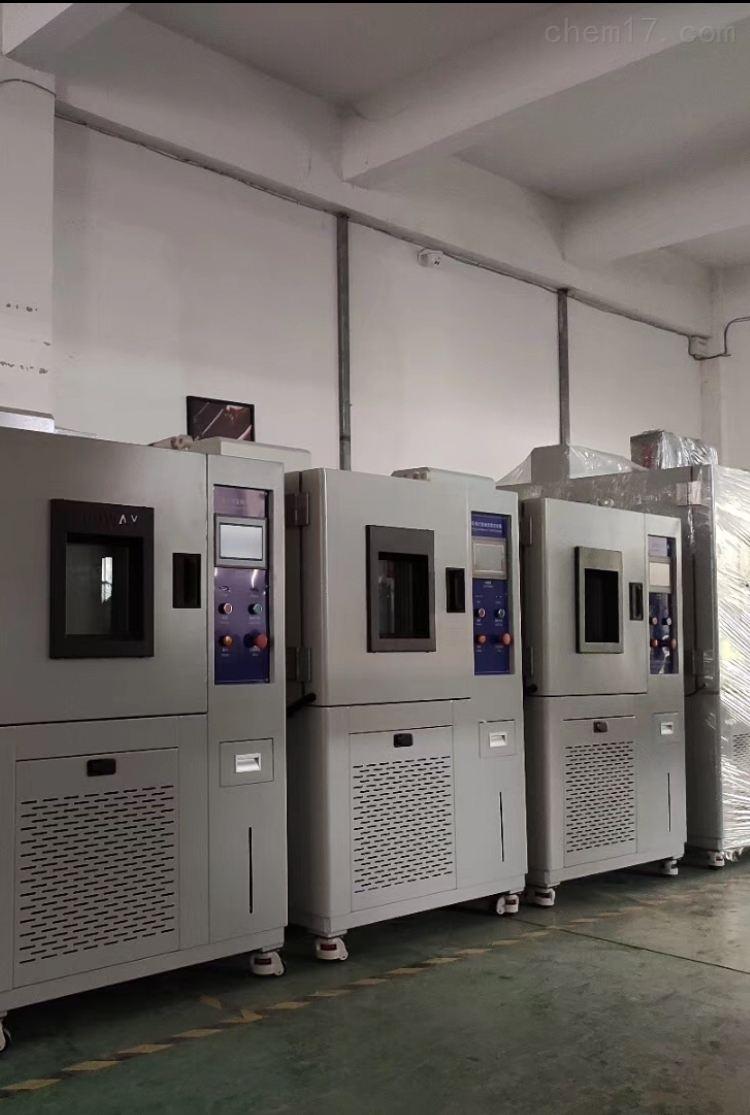 上海恒定湿热试验箱厂家