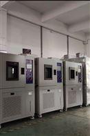 JW上海恒定湿热试验箱厂家