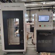 KOU罩密合性检测测试仪生产厂家