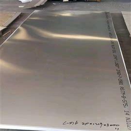 现货供应1-100进口INCONEL 600合金板 镍基合金
