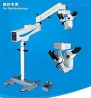 XT-X-5A眼科手术专用显微镜 XT-X-5A