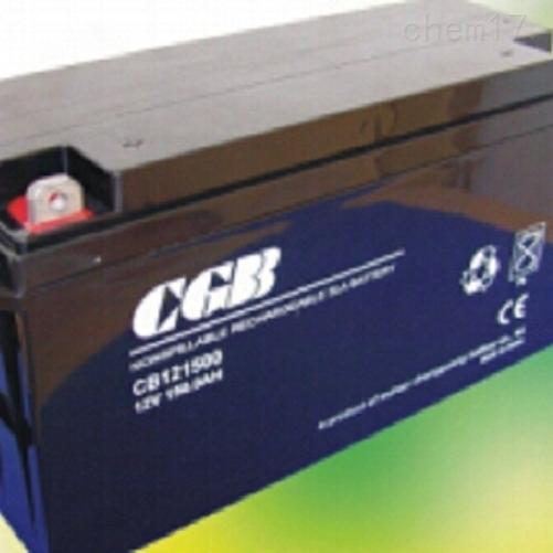 CGB长光蓄电池CB121500销售正品