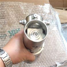 意大利布隆迪Bolondi PW186-SL清洗喷头
