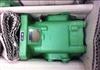 R35/40 FL-Z-SO德国Rickmeier齿轮泵R35/40 FL-Z-SO