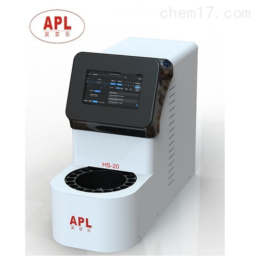 APL奥普乐HS-20A型全自动顶空进样器