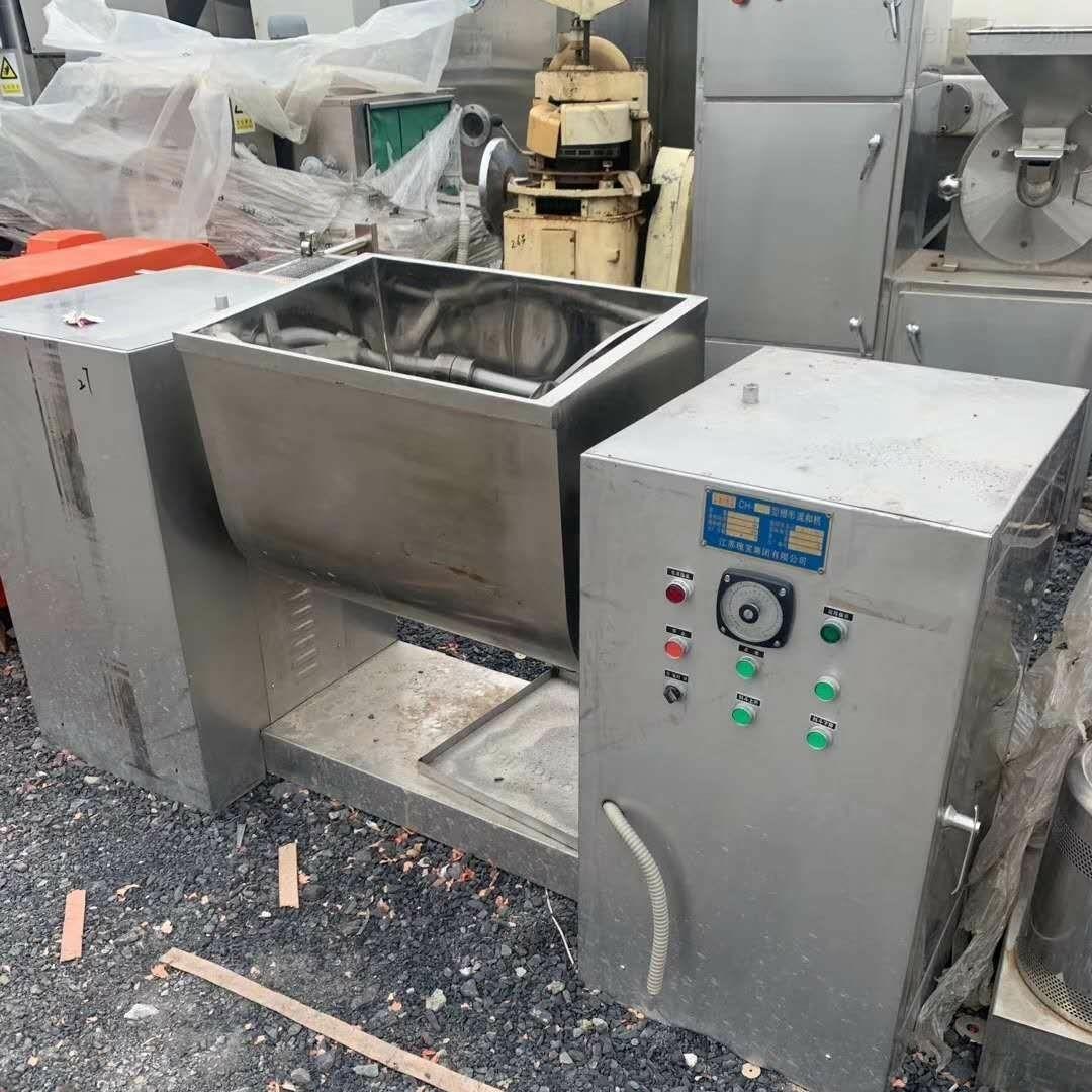 厂家出售一批二手槽型混合机卧式梨刀批发