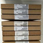 西门子S7-400模块CPU412-1