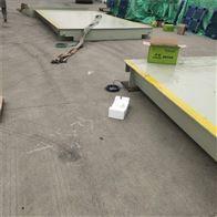泰安农产品收购100吨汽车衡16米长价格