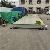 潍坊18米固定式100吨汽车衡价格