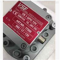 VSI10/16GPO12V-32W15德国VSE流量计