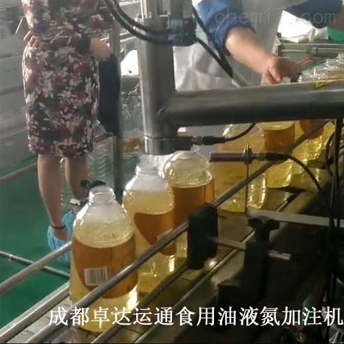 天津食用油专用液氮机