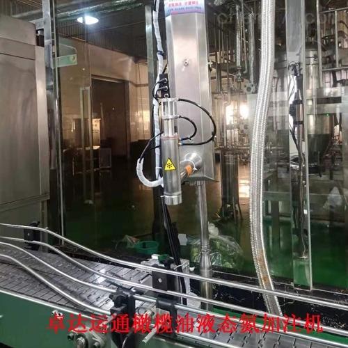 桂林食用油液氮加注系统