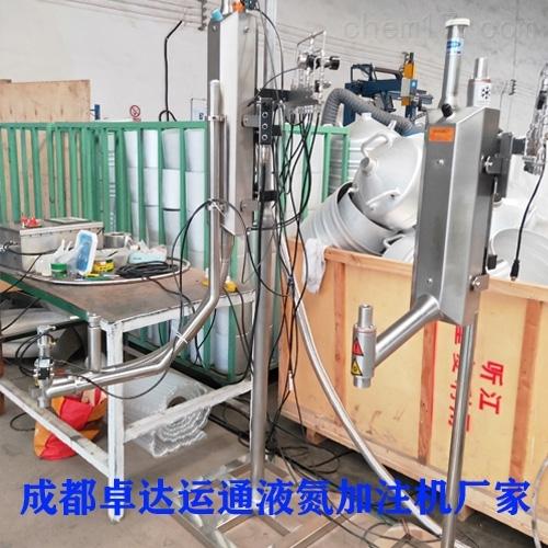 乳酸菌饮料液氮加注机