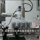 干果坚果液氮加注系统