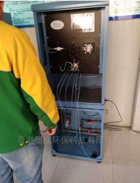 总氮水质在线自动监测仪 自行设间隔时间