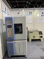 JW-HS2001云南恒定湿热试验箱优惠现货活动价