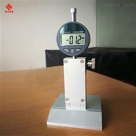 STT-950路面标线厚度测量仪