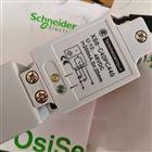 德国施耐德接触器Schneider全系列价格好