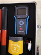 SXHX-2000无线真人高压核相仪