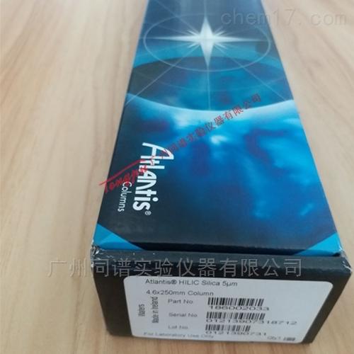 Atlantis Silica HILIC 沃特世硅胶色谱柱
