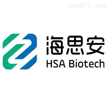 370001禽流感病毒H7N9核酸参考品