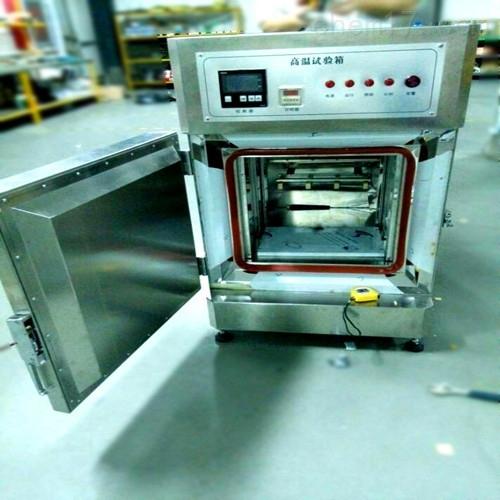 高温老化试验机北京生产商