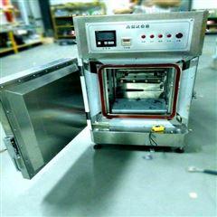 北京高温箱生产