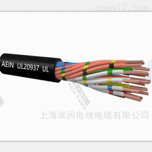 无卤多芯美标PUR信号电缆