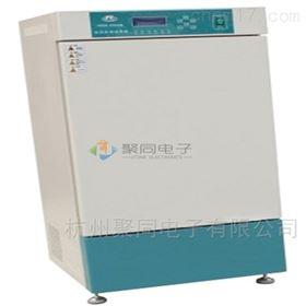 杭州震荡光照培养箱ZDX-250智能BOD测试箱