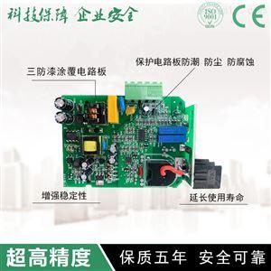 BS4IBS4I交流电流变送器