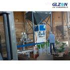 广志供应PVC塑料颗粒多功能包装机定制