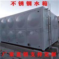 60 65 70 85 80 75立可定制贵州20立方不锈钢水箱注意事项