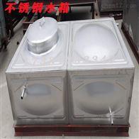 2000 1000 500立可定制内蒙古HN型不锈钢焊接水箱直接报价