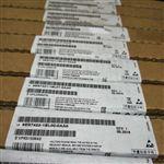 西门子S7-400模块8路模拟输入