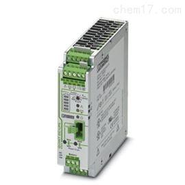 2320225菲尼克斯电源QUINT-UPS/ 24DC/ 24DC/10
