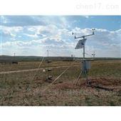 WS-WE01风蚀监测系统
