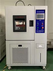 JW-1001江苏恒温恒湿试验箱优质供应