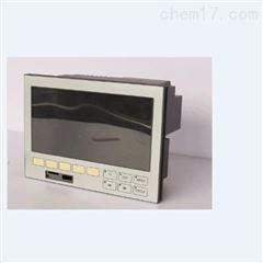 HX-350R蓝色宽屏无纸记录仪