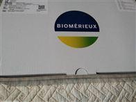 10400梅里埃API奈瑟菌和嗜血杆菌鉴定试剂条