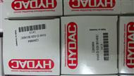 HYDAC濾芯0250DN050W/HC蘇州代理特價