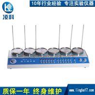 HJ-6六聯多頭磁力加熱攪拌器