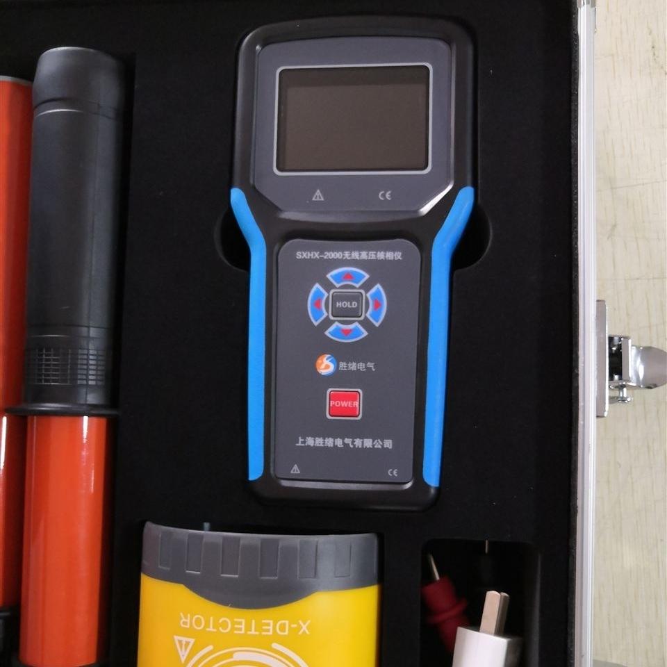 数显式高压定相器