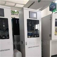 MC-8040山东运维污水监测用在线COD氨氮水质分析仪