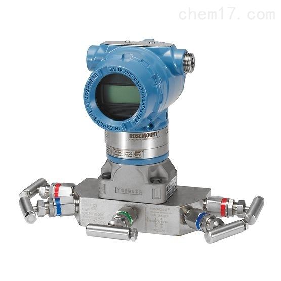 Rosemount压力变送器