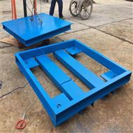 钢卷厂用槽钢地磅,5T槽钢带框架电子平台秤